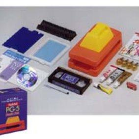 Printing Kit & Replacements